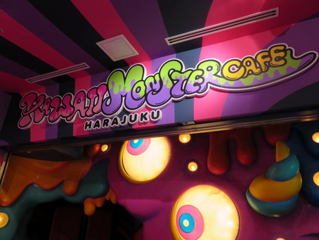KAWAII MONSTER CAFE02