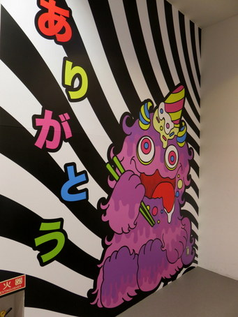 KAWAII MONSTER CAFE20
