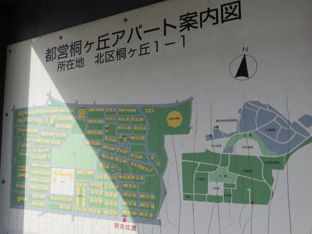 都営桐ヶ丘団地02