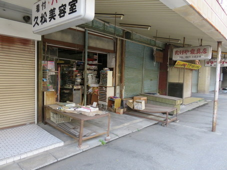 都営桐ヶ丘団地16