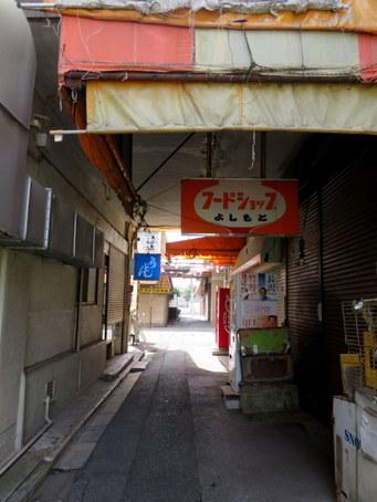 都営桐ヶ丘団地20