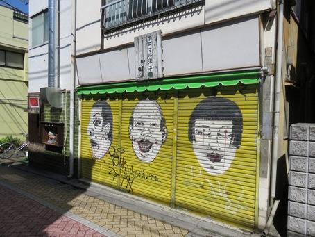高円寺ルック商店街04