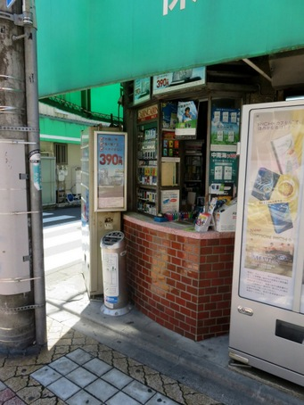 高円寺ルック商店街08