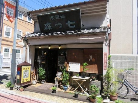 高円寺ルック商店街10