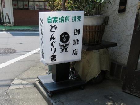 西荻窪駅周辺03