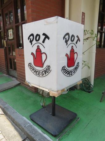 西荻窪駅周辺05