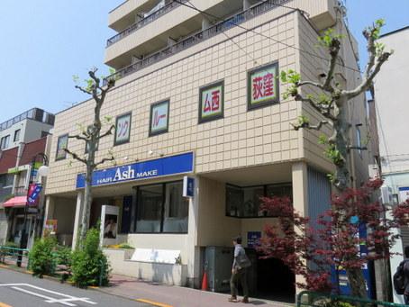 西荻窪駅周辺06