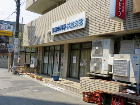 西荻窪駅周辺11
