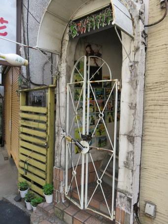 西荻窪駅周辺19