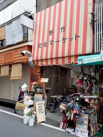 野方文化マーケット02