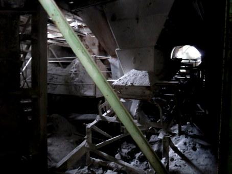 奥多摩工業氷川工場14