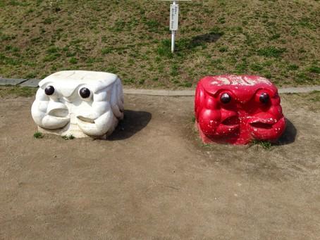 紅白蟹ベンチ