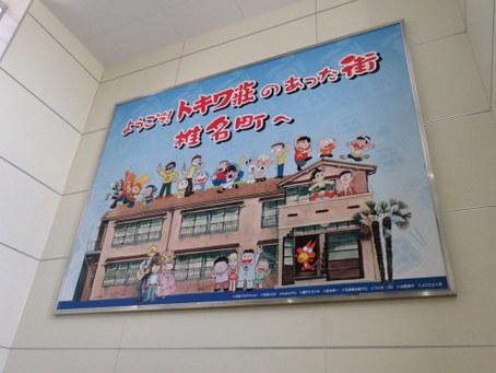椎名町駅周辺01
