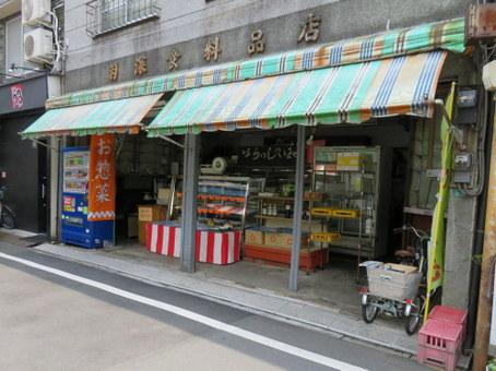 椎名町駅周辺12