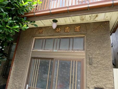 椎名町駅周辺15