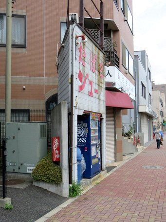 椎名町駅周辺18