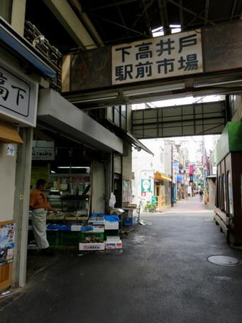 下高井戸駅前市場03