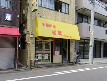 トキワ通り05