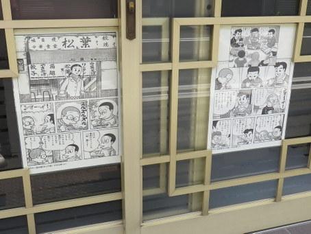 トキワ通り06