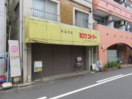 トキワ通り08