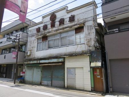 トキワ通り11