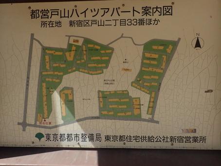 戸山ハイツ12