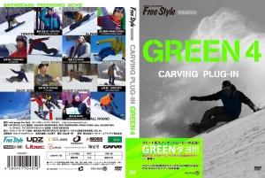 GREEN 4_Jacket_シール付