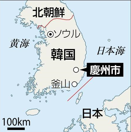 20160912.韓国地震png