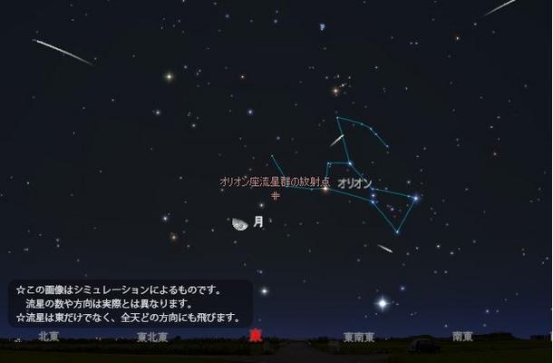 20161021148914流星群