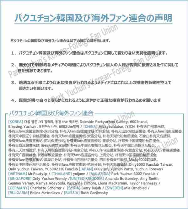 fc2blog_2016062713275720d.jpg