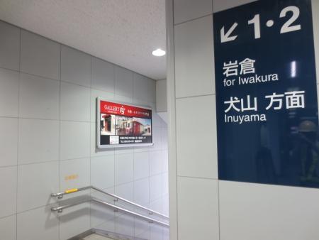 名鉄 西春駅 階段降りる側 遠景