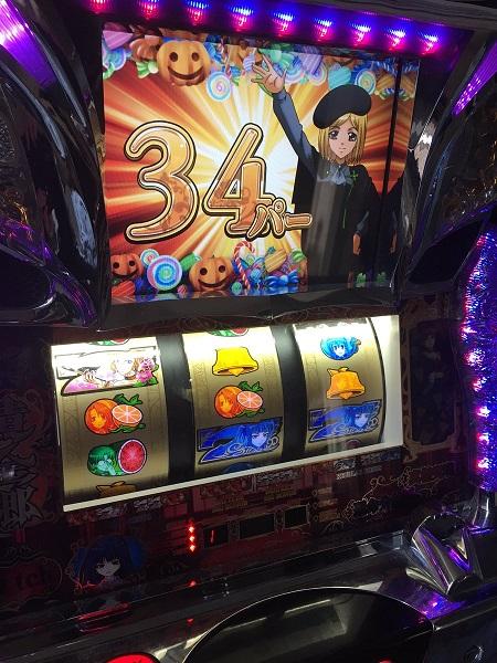 CvK2WpyUIAAc382.jpg