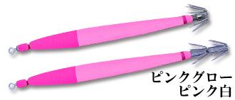 pg-pink.jpg