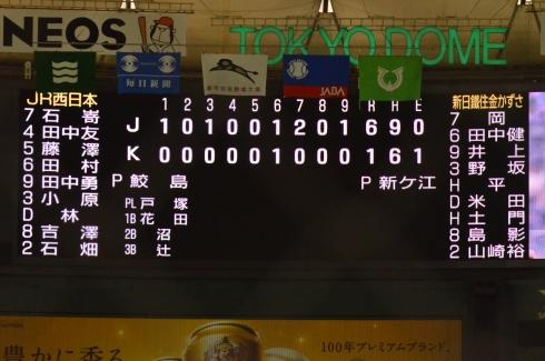 DSC_1760.jpg
