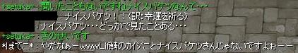 screenFrigg036.jpg