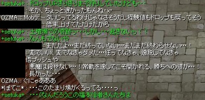 screenFrigg037.jpg