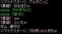 screenLif1096.jpg