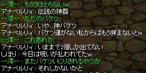 screenLif1165.jpg