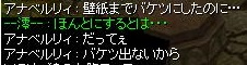 screenLif1166.jpg