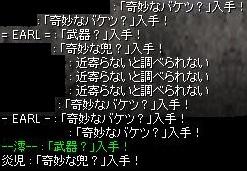 screenLif1176.jpg