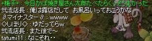screenLif1184.jpg