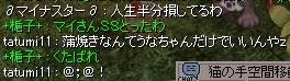 screenLif1185.jpg