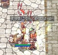 screenLif1190.jpg
