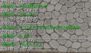 screenLif1195.jpg
