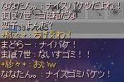 screenLif1211.jpg