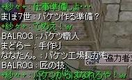 screenLif1213.jpg