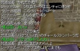 screenLif1214.jpg