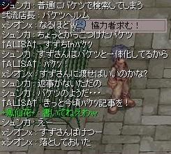 screenLif1231.jpg