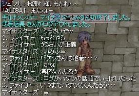 screenLif1232.jpg