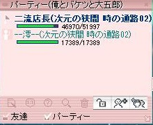 screenLif1242.jpg
